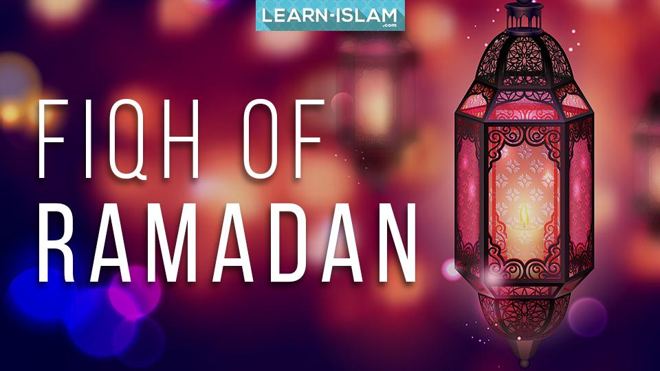 Fiqh of Ramadan.jpg