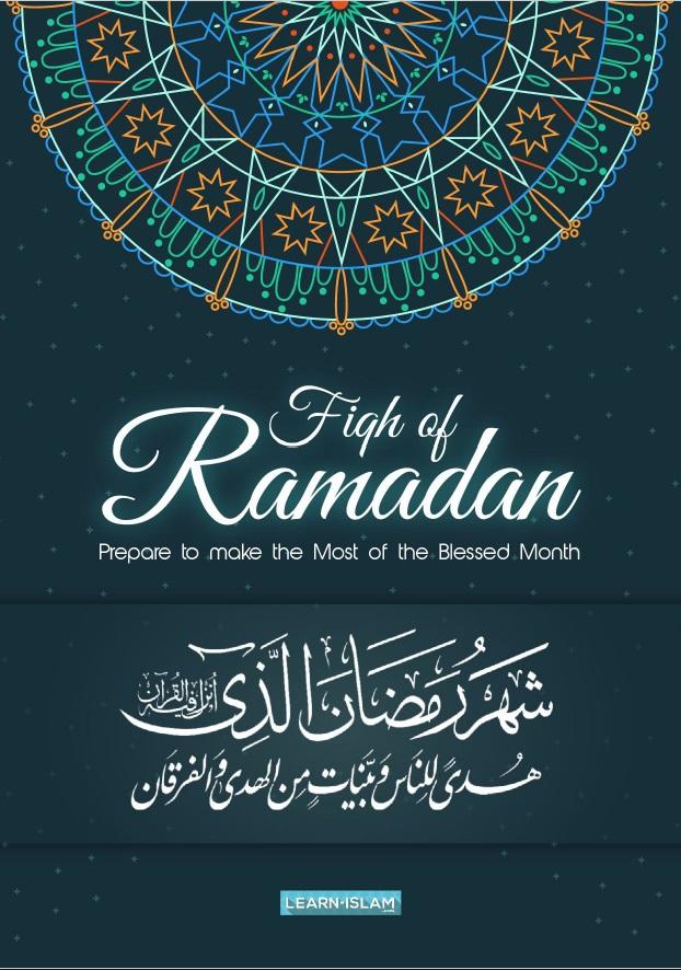 Fiqh of Ramadan pdf.jpg