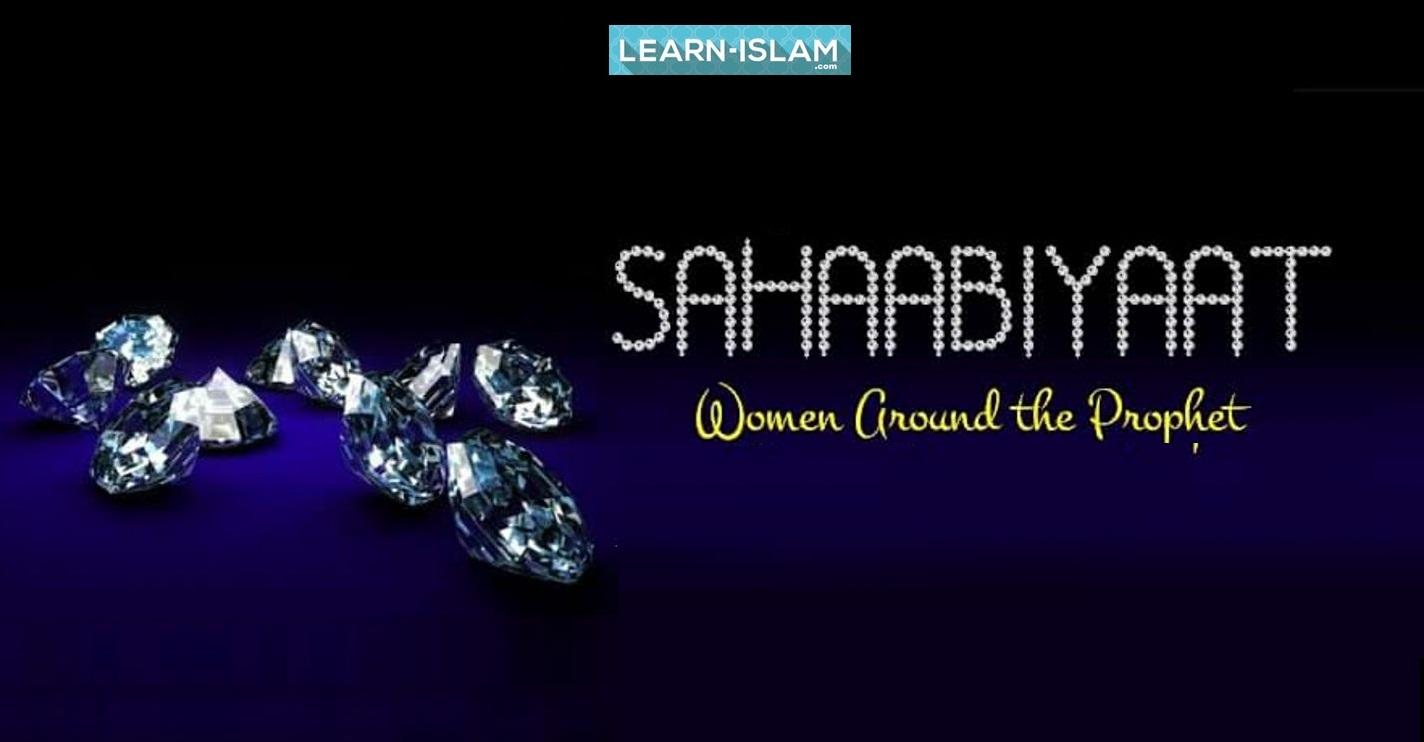 Sahaabiyaat p.jpg