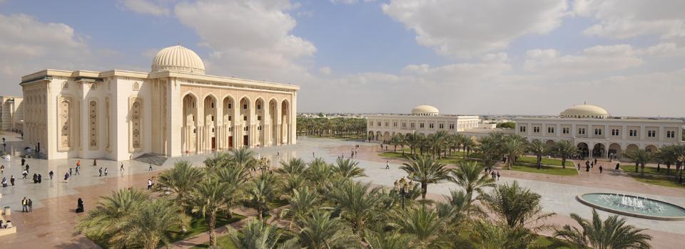 Event held at the American University of Sharjah (UAE)