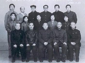 Grandmaster Cheng (second row, far right) on the 16-member committee that established competition standards for Tai Chi.