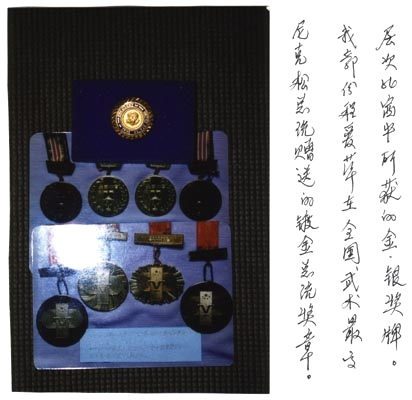 Grandmaster Cheng's historic Wushu and Tai Chi medals, including a medal from the President of the United States.