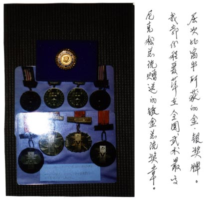 Grandmaster Cheng's historic medals, including a medal from the president of the United States
