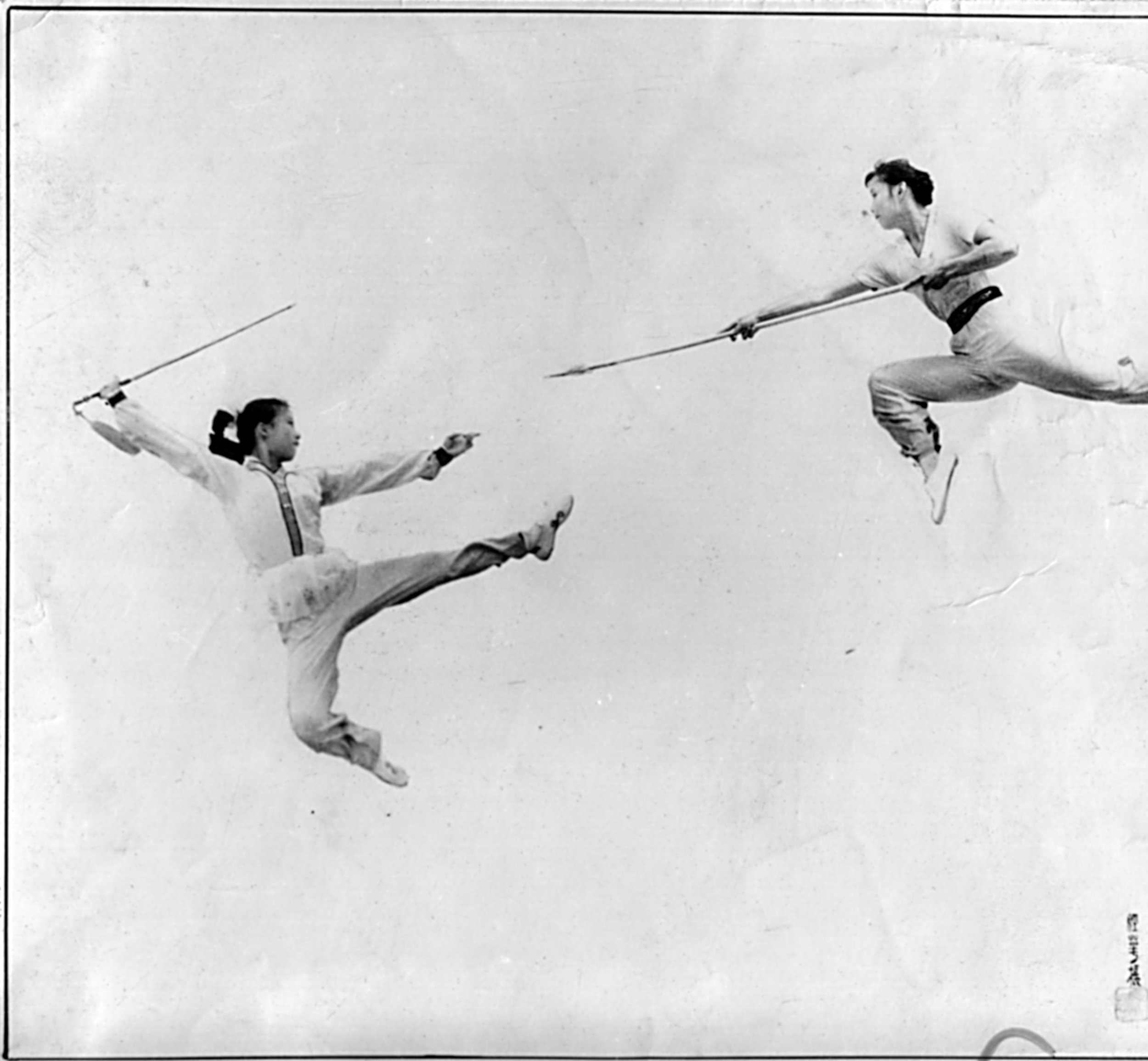 Aiping spear with partner.jpg