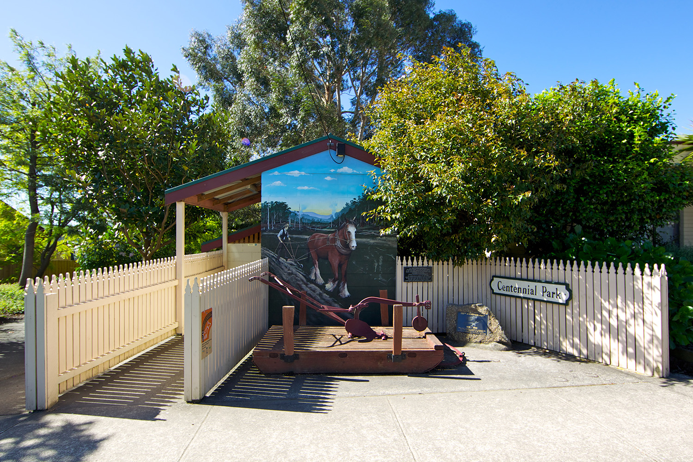 Centennial Park & Public Toilet