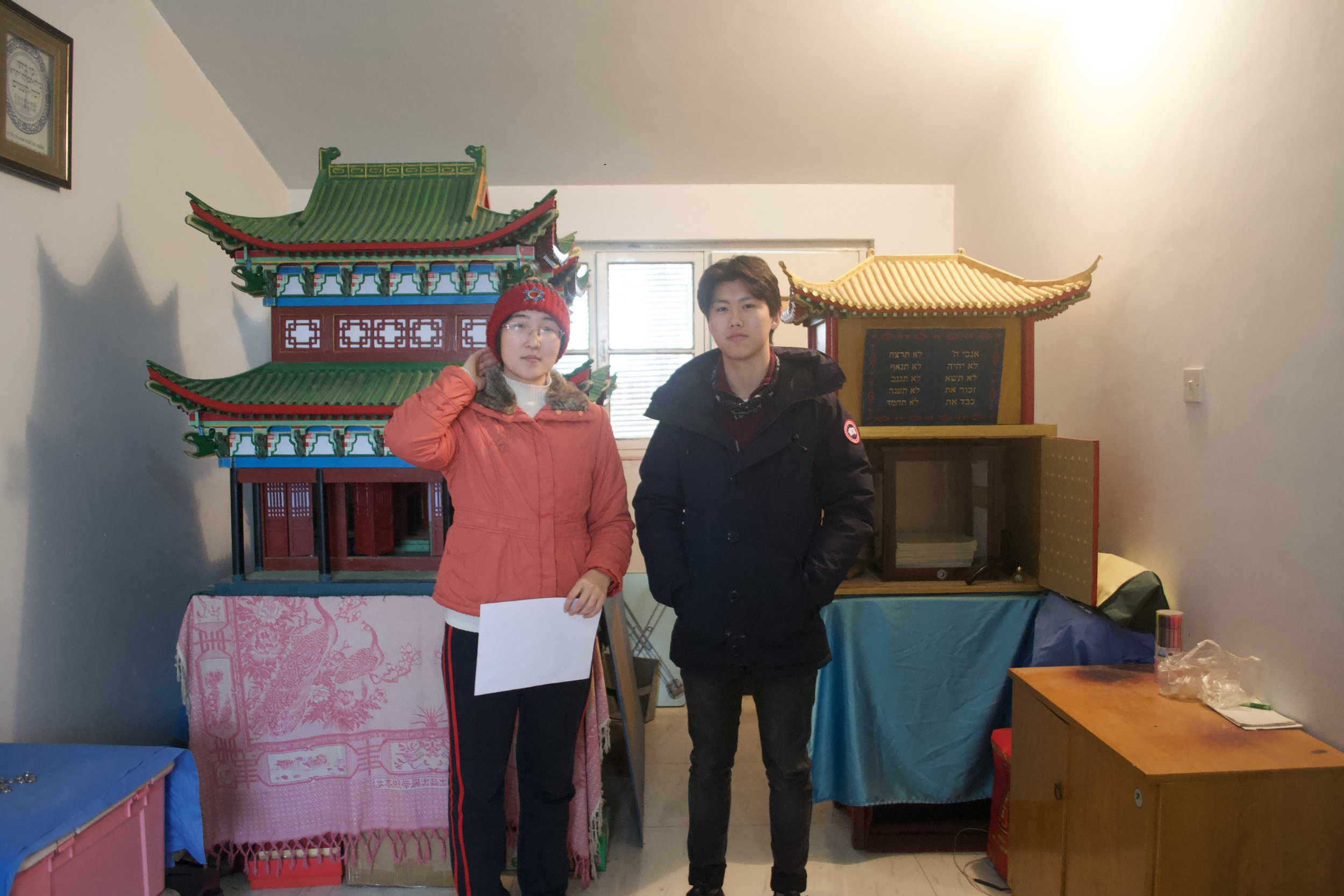 With Ester Guo, Curator of the Kaifeng Jewish History Memorial Center