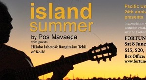 island-summer-banner-small-300x166.jpg