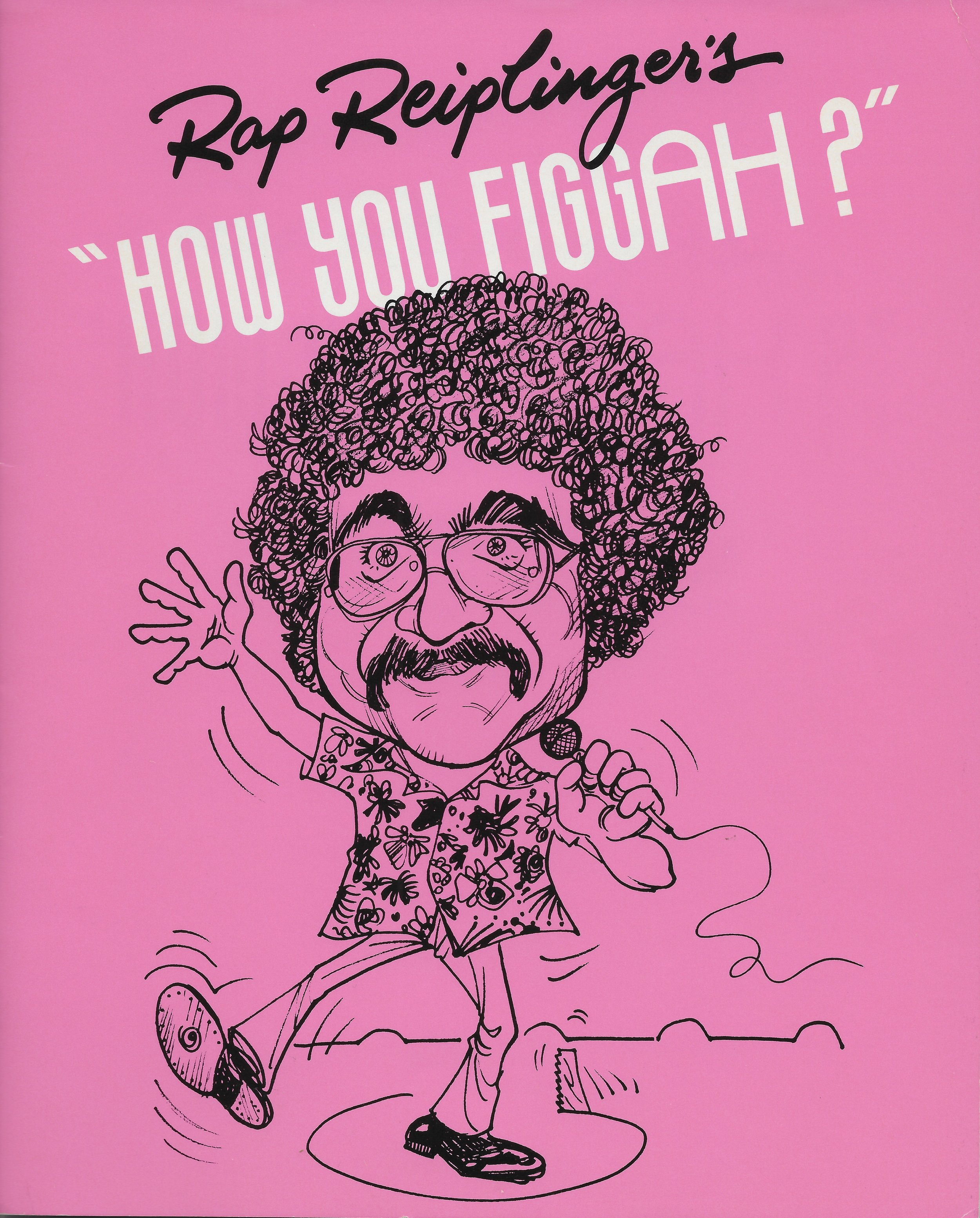 The cover of  How You Figgah?  published in 1985.