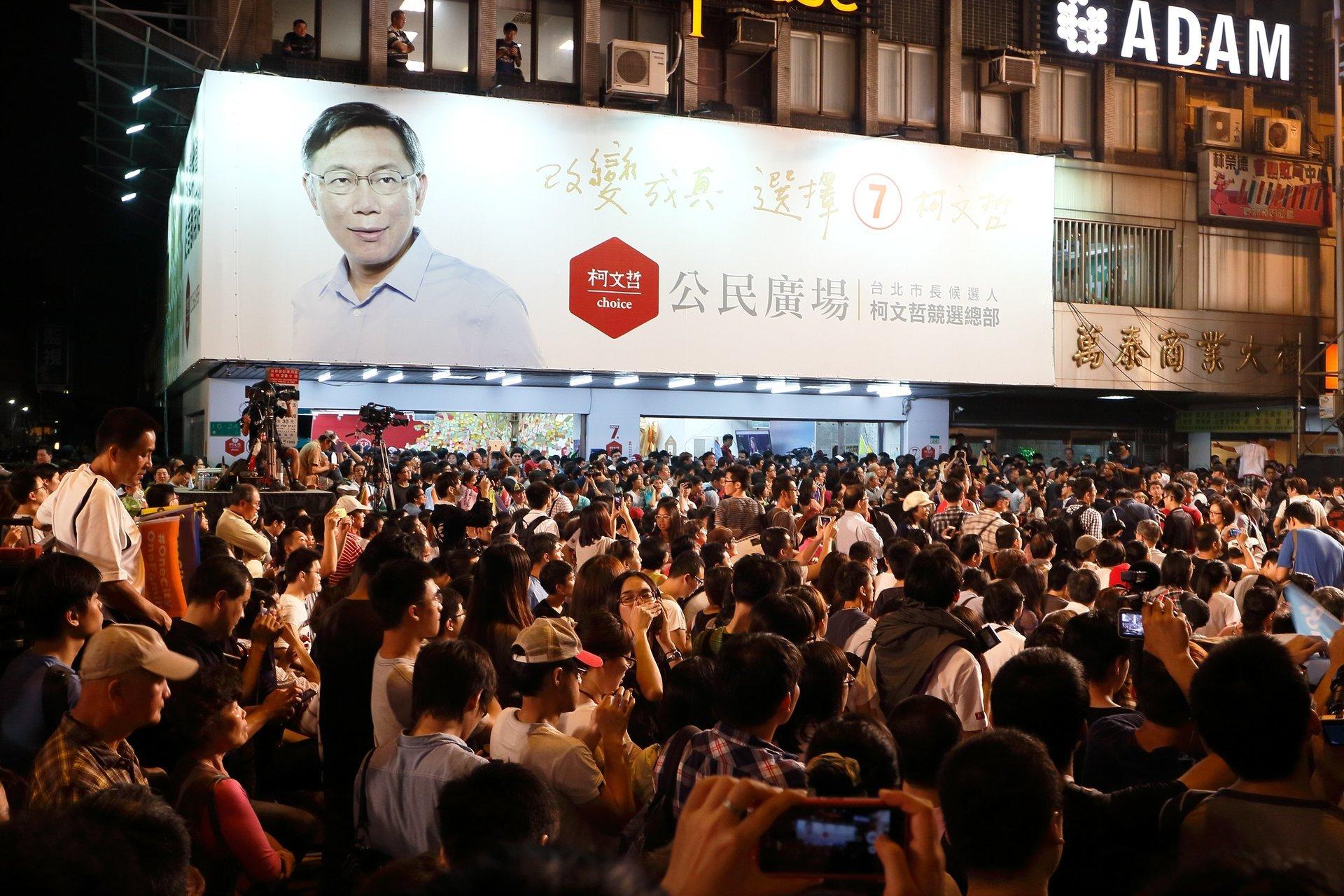 柯文哲在西元2014年中華民國地方選舉時,砲轟中國國民黨籍的對手連勝文在政策上傾向中國,獲得多數市民支持而當選臺北市市長。圖片來源:Flickr