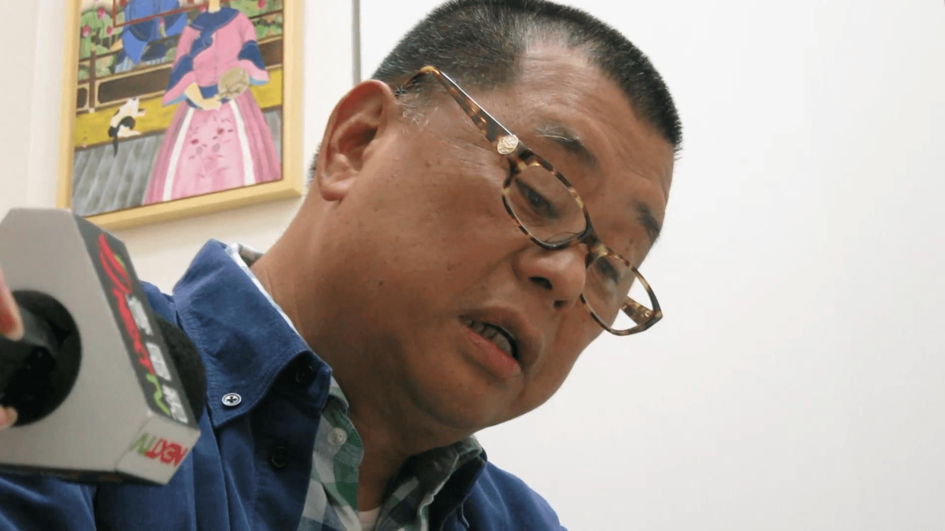 《壹傳媒》最大股東、創辦人近日將重掌董事會主席一職。圖片來源:YouTube