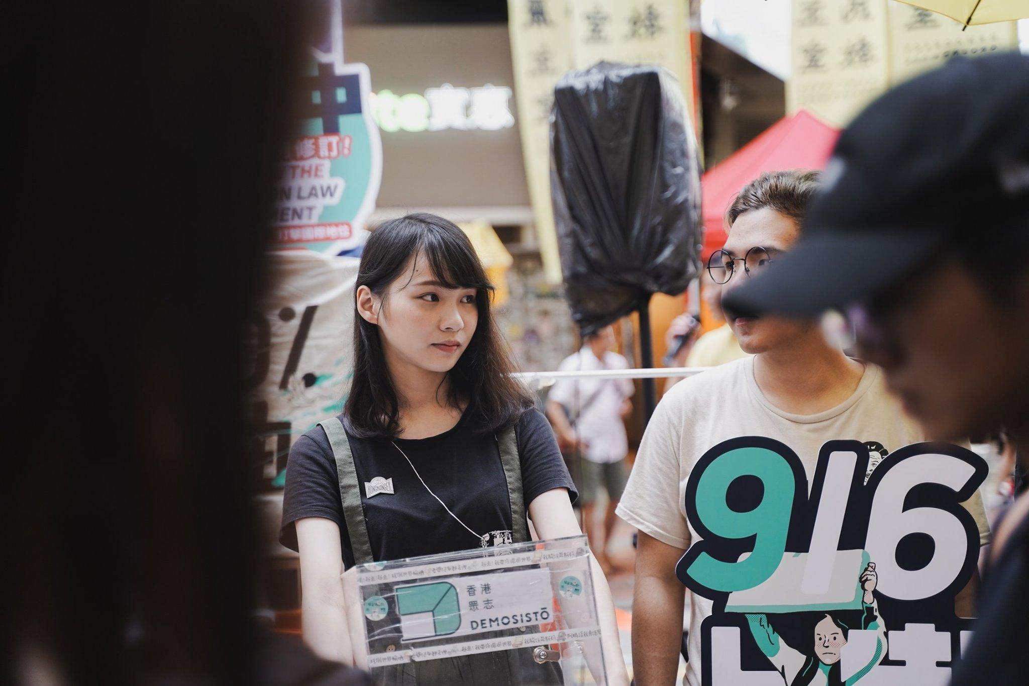 香港泛民政黨、本土政黨與多個民間組織,發動「反送中大遊行」。圖片來源:香港眾志/Facebook