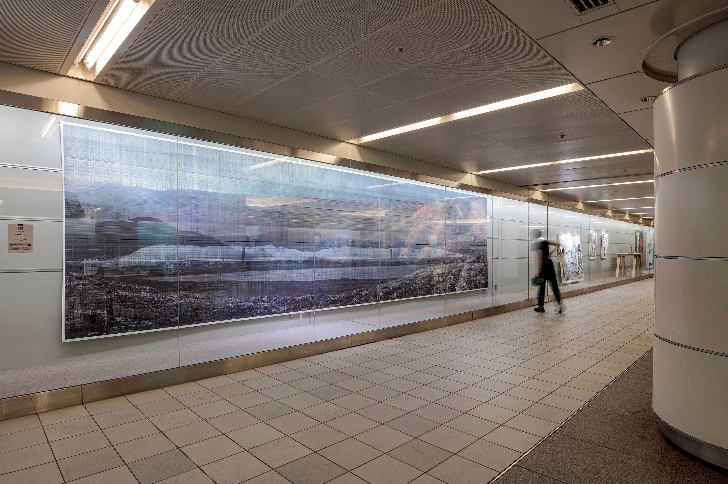 Utopia_i  Art Award Marunouchi 2018, Tokyo Station