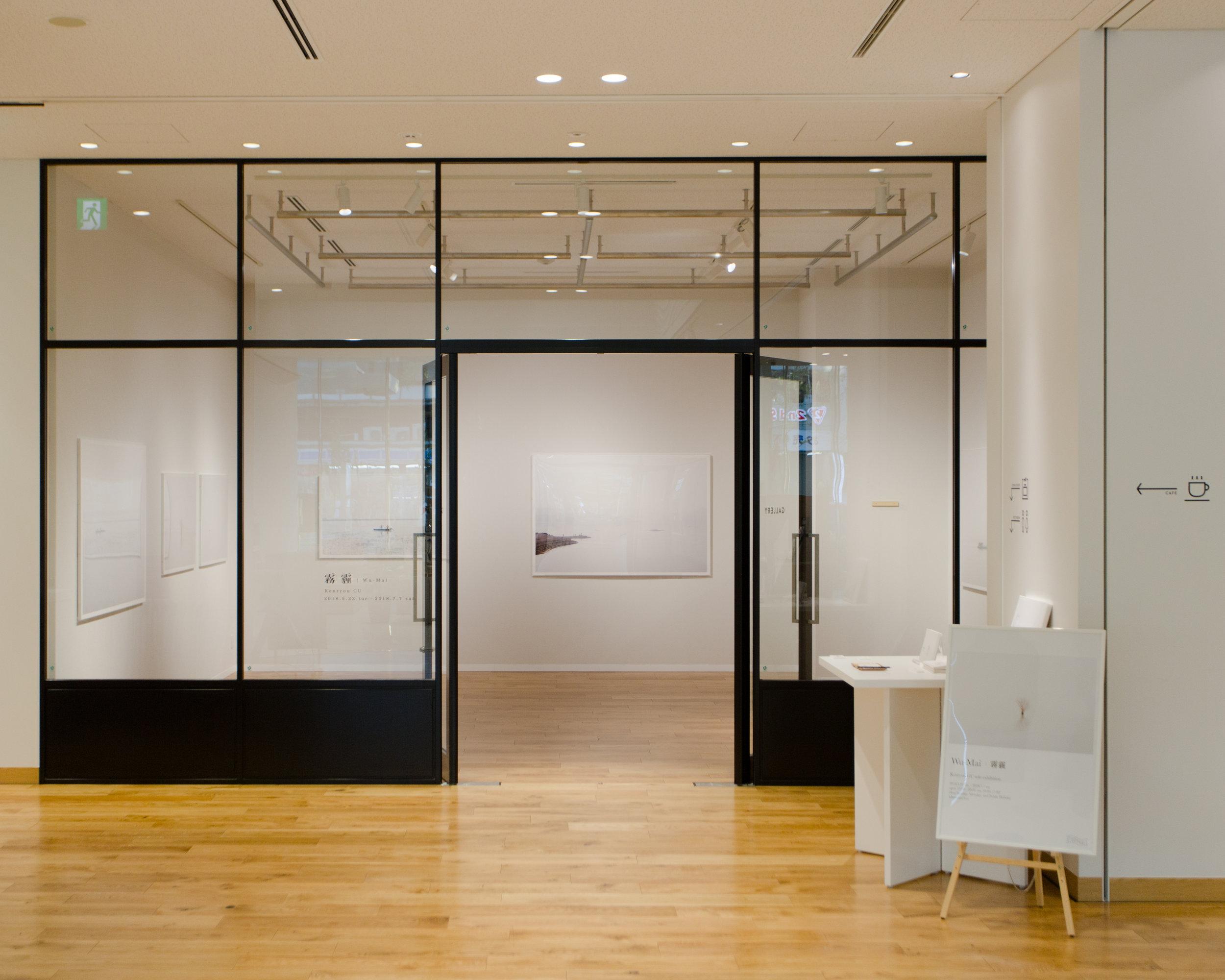 雾霾 | Wu-Mai  Wacoal Studyhall Kyoto Gallery, 2018