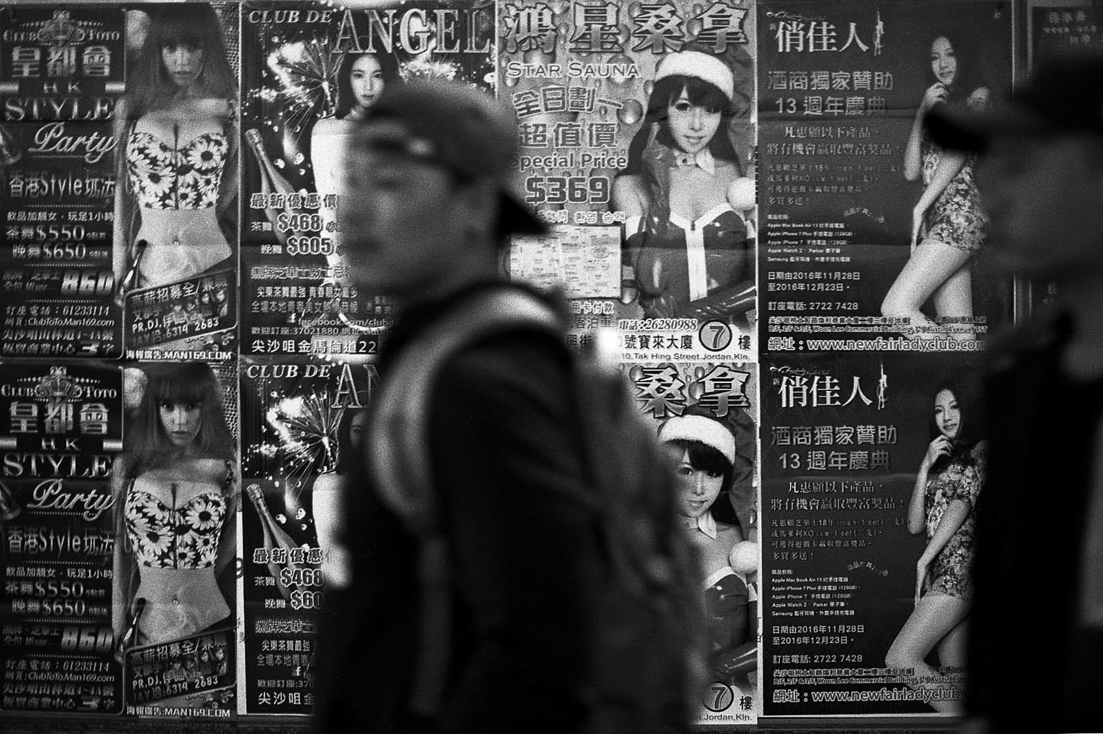 Hong Kong - China   2016