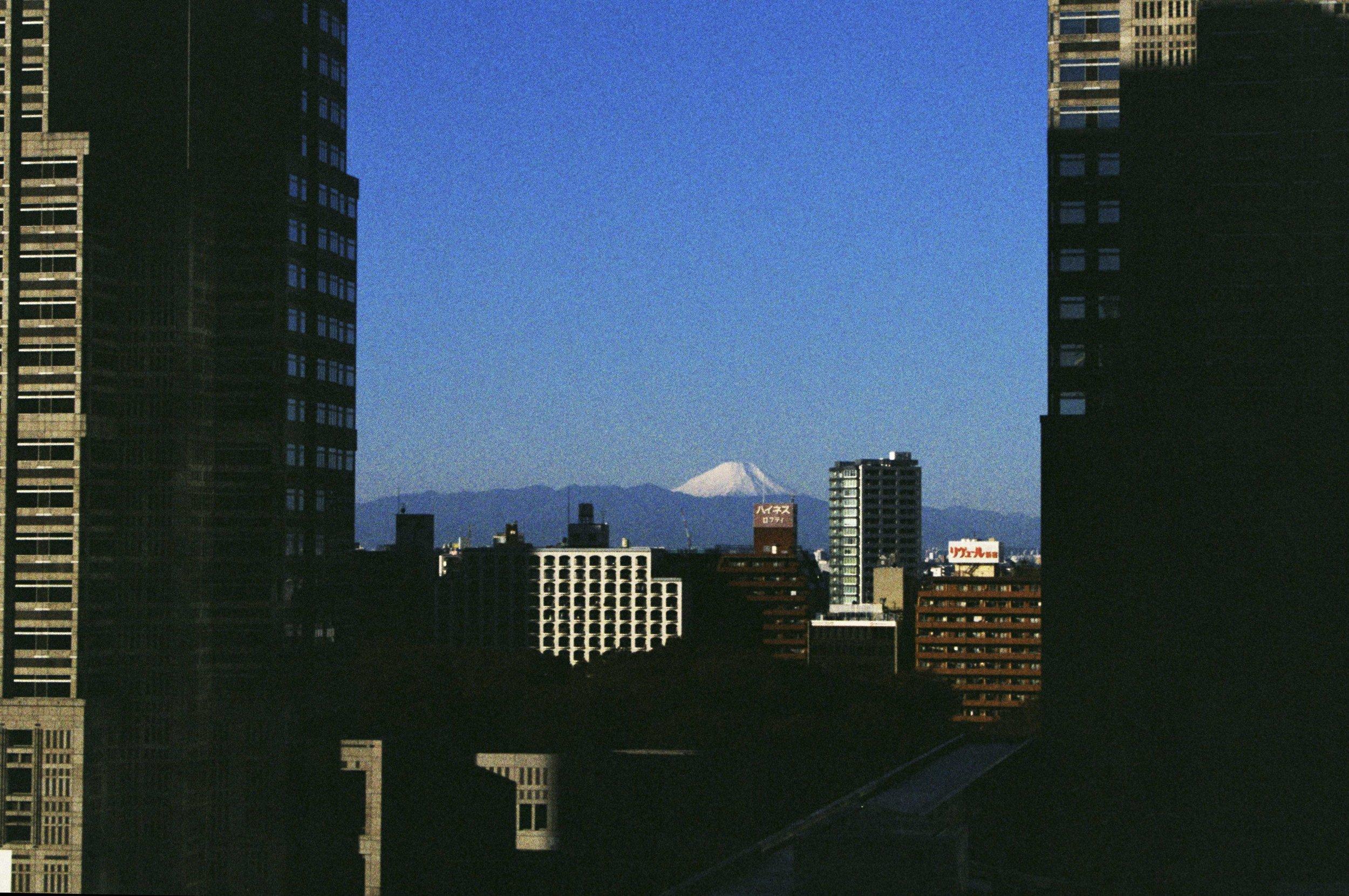 Mont Fuji - Japan 2016