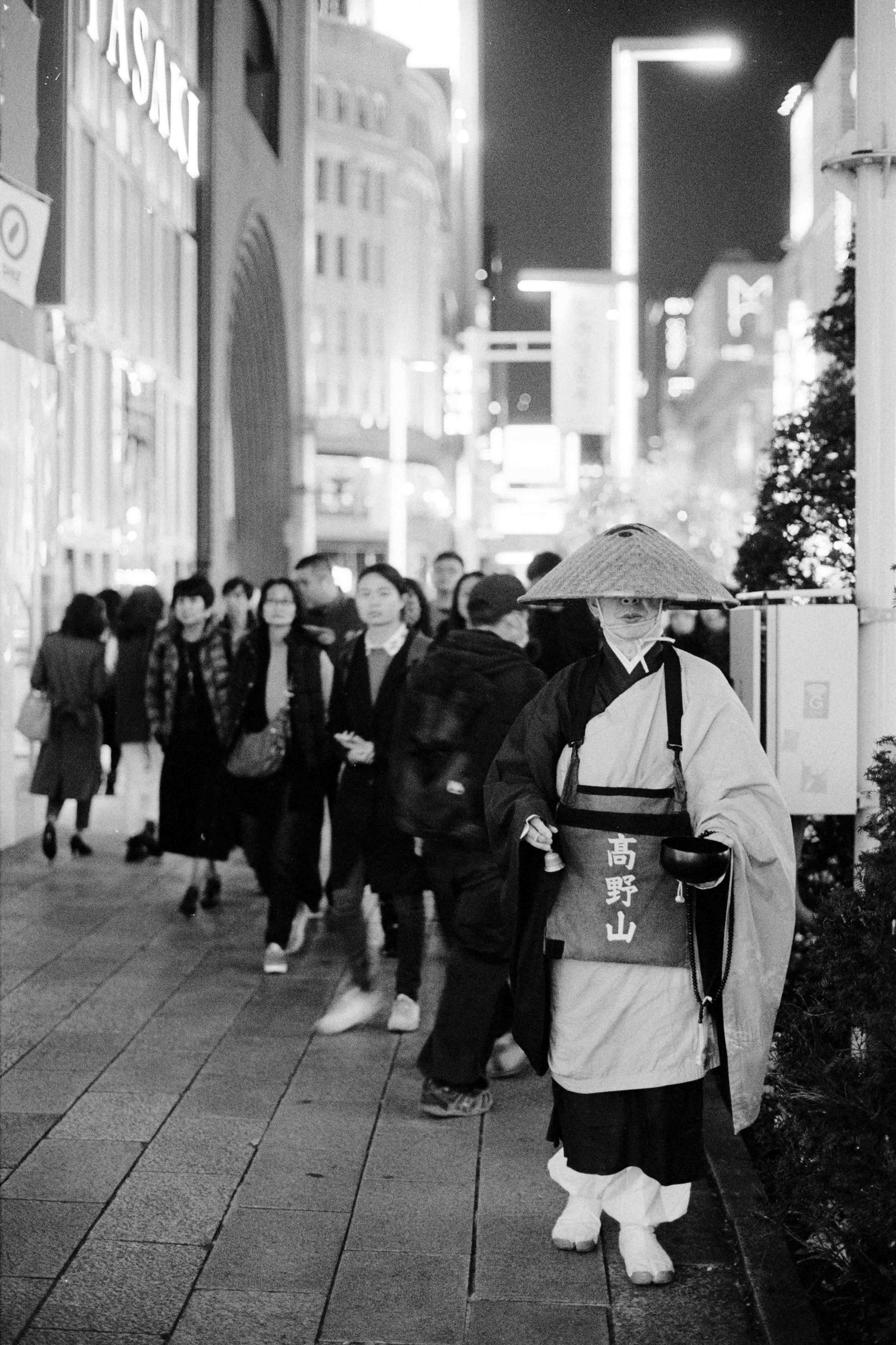 Tokyo - Japan 2016