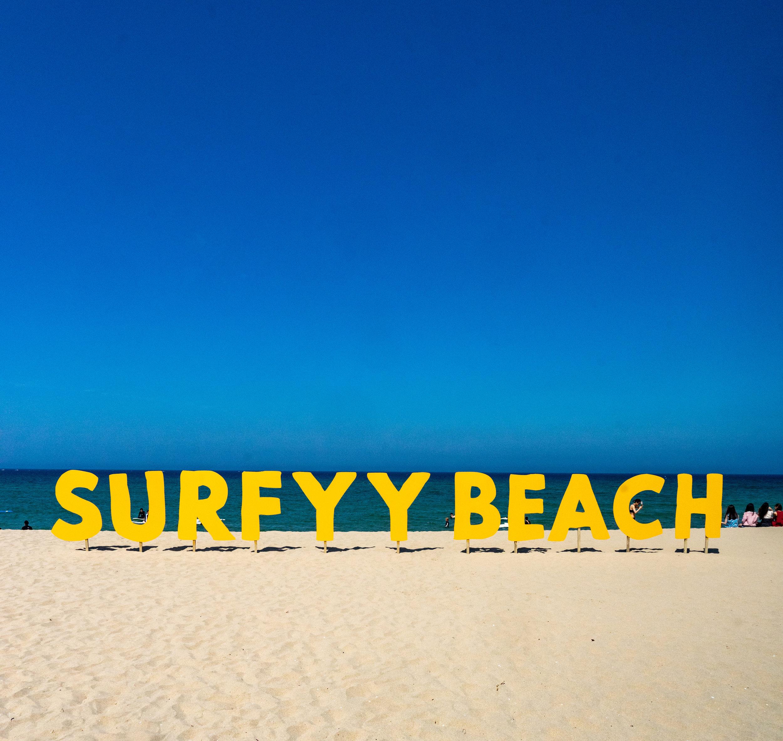 Surfyy Beach - '19 Summer Cover Story
