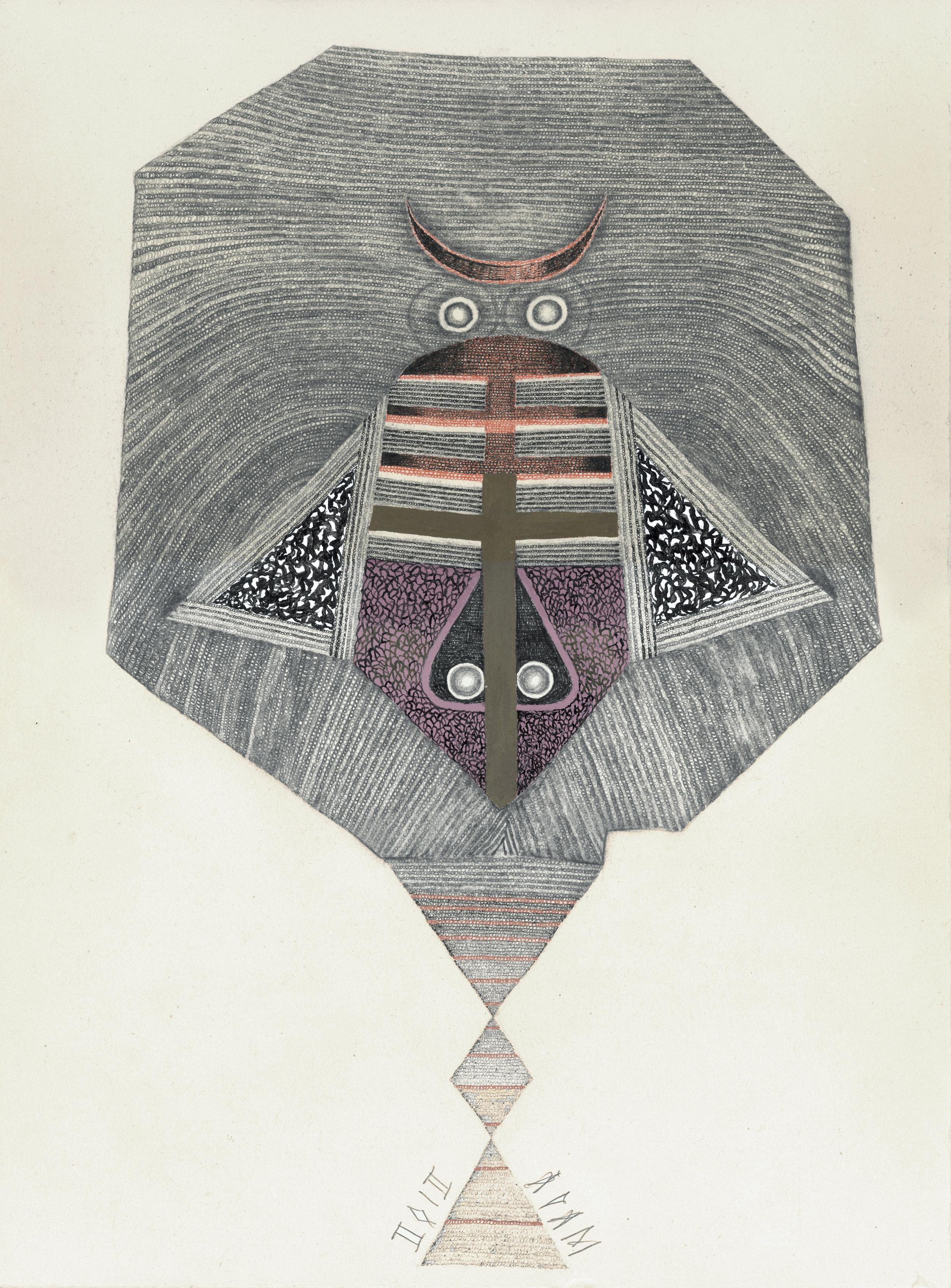 Mask XI.jpg