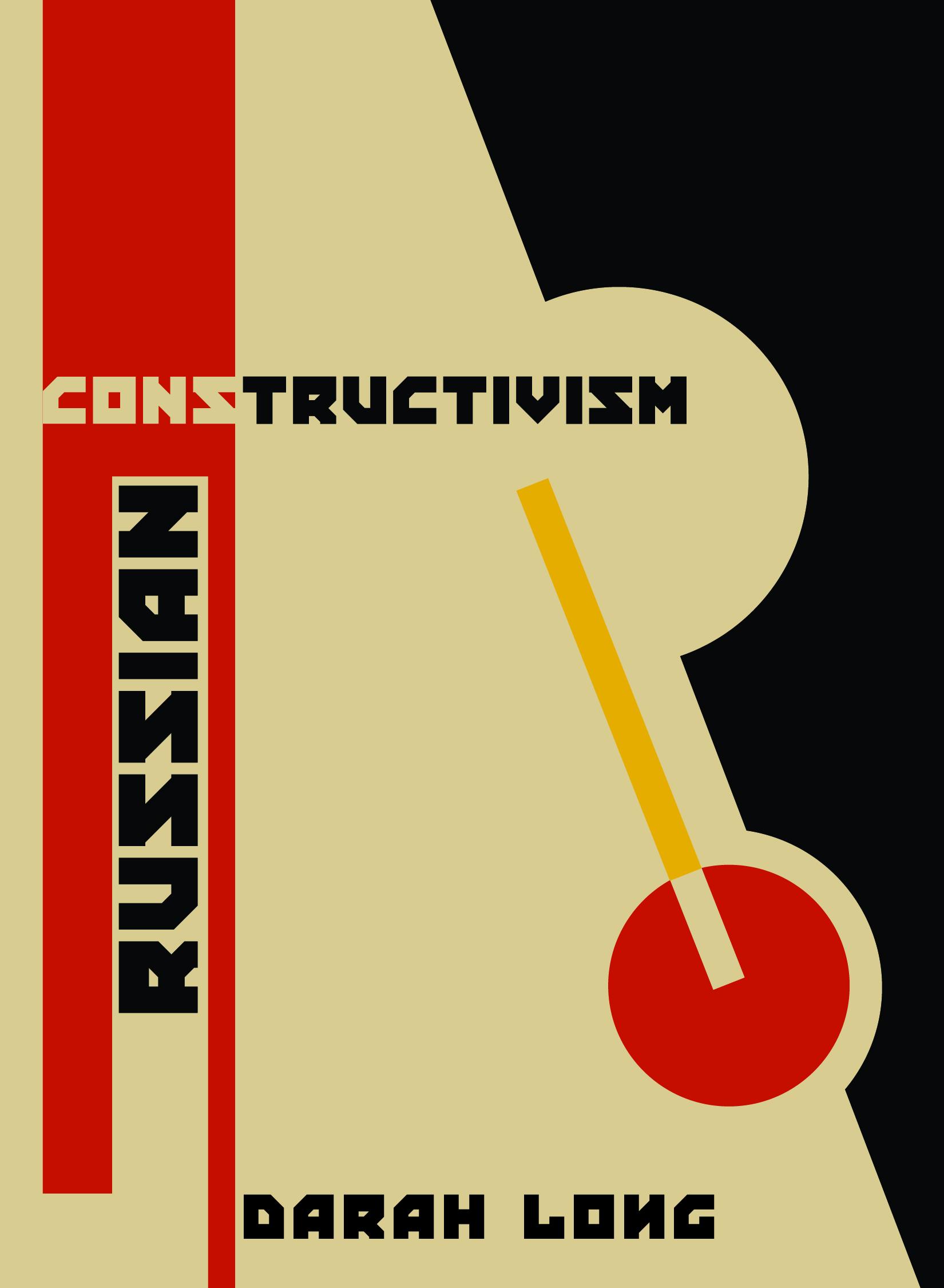 print version Constructivism.jpg