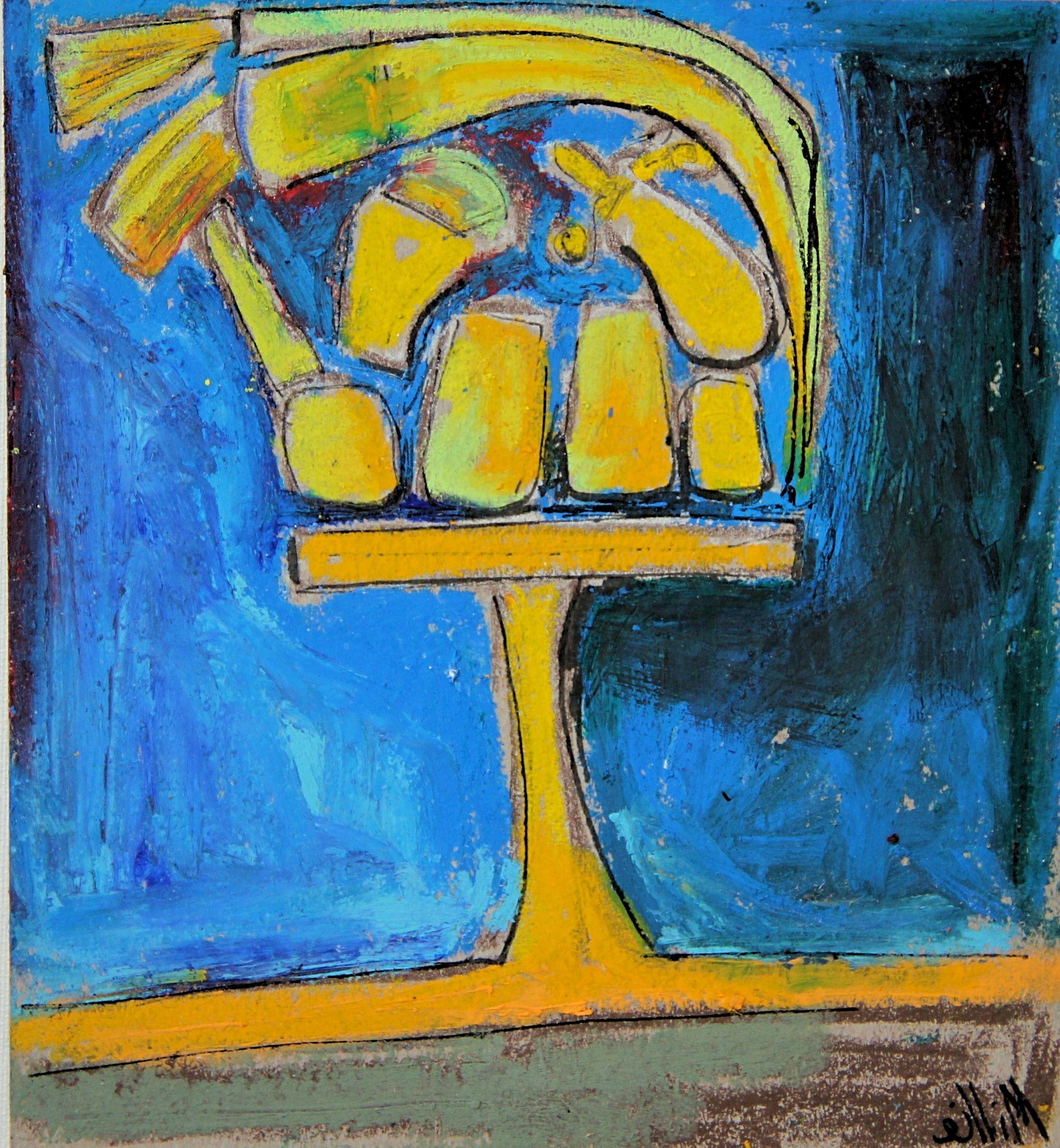 Egyptian Table Blue.jpg