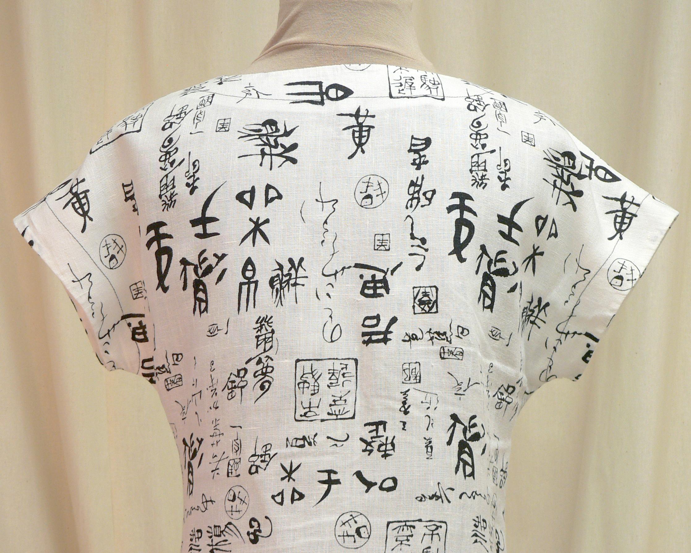 blouse04_back_detail.jpg