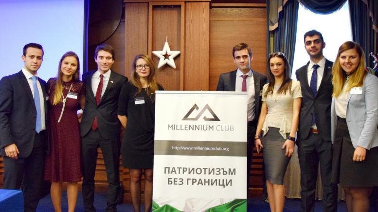 """Клуб """"Милениум"""" подкрепя нов политически проект"""