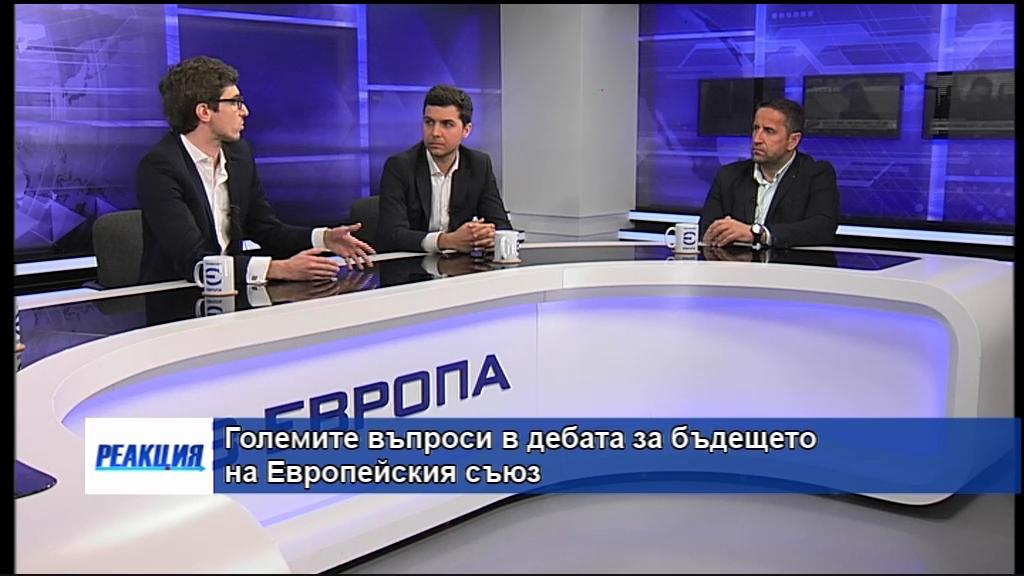 """Румен Чолаков и Никола Апостолов от """"Път на младите"""" в ТВ Европа"""