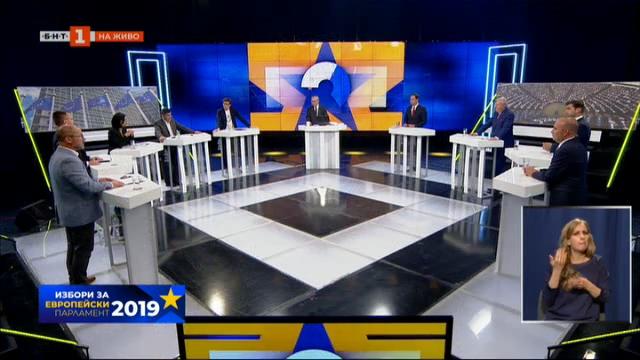 Първи предизборен диспут на БНТ