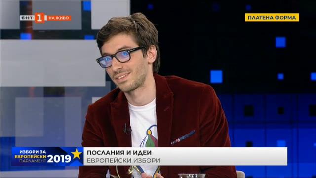 """Румен Чолаков в """"Още от деня"""" по БНТ"""