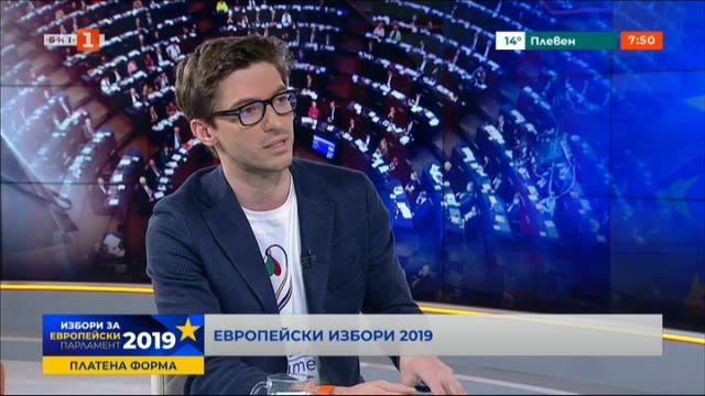 Румен Чолаков в БНТ