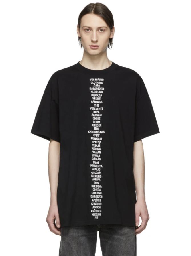 △ Vetements Black Transalation T-Shirt  US$276 (~HK$2,152)