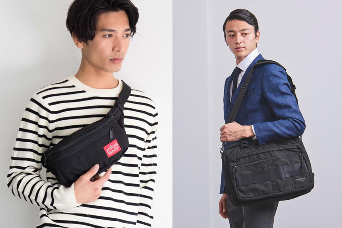 men's bag.png