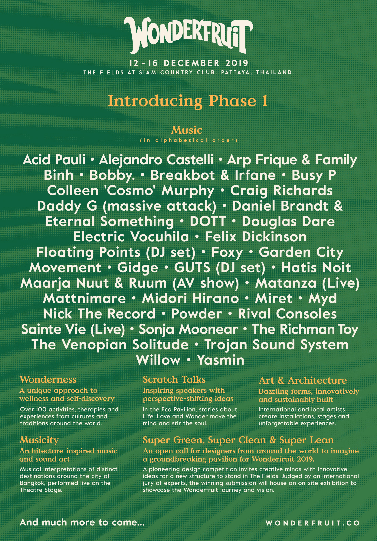 Poster_1_lineup.jpg
