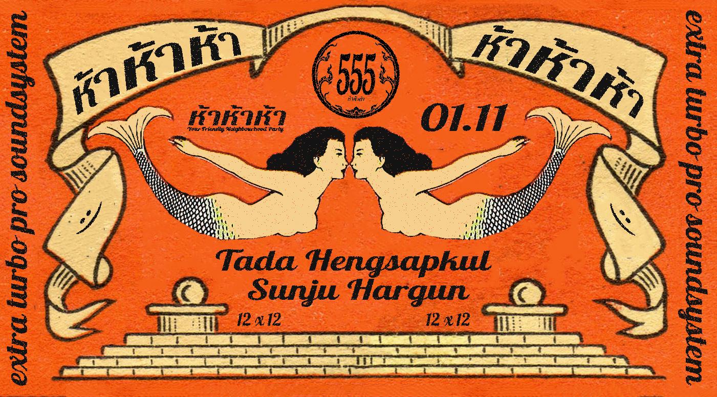 TADA - 12 X 12.jpg