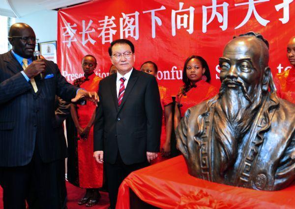 confuciusinstitute2.jpg