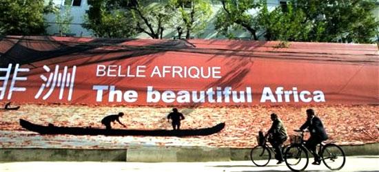 africachina3.jpg
