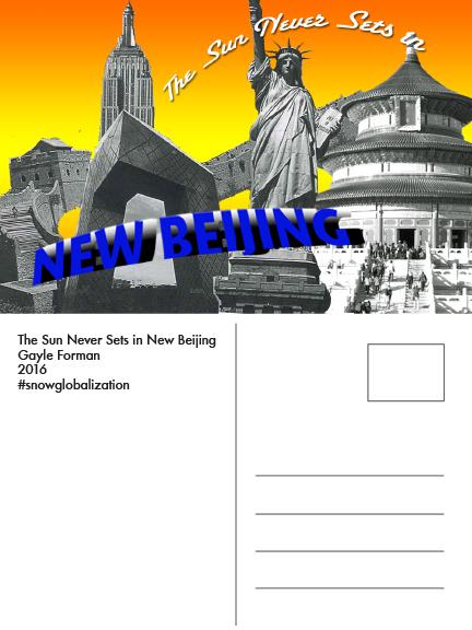 postcard_newbeij1.jpg