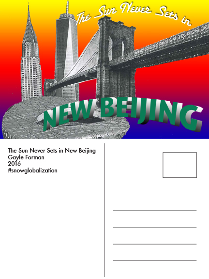 postcard_newbeij2.jpg