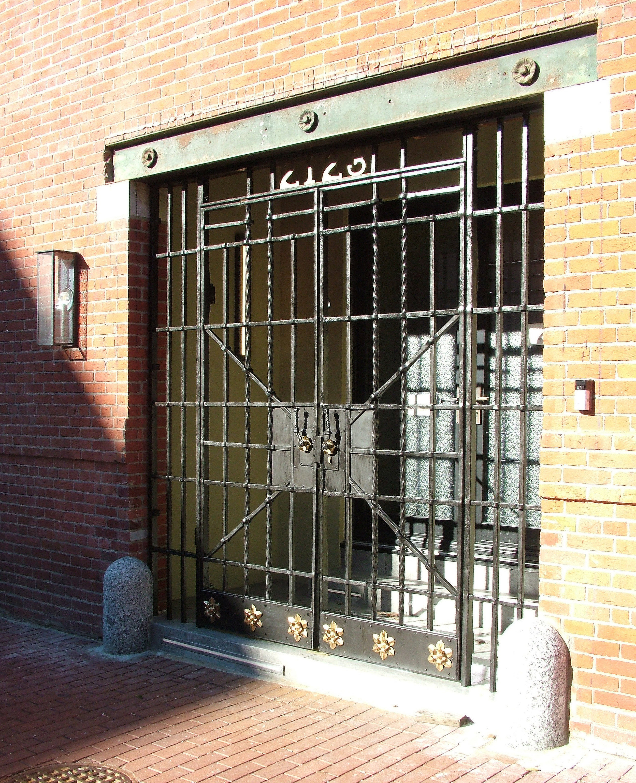 Front Entrance Gates