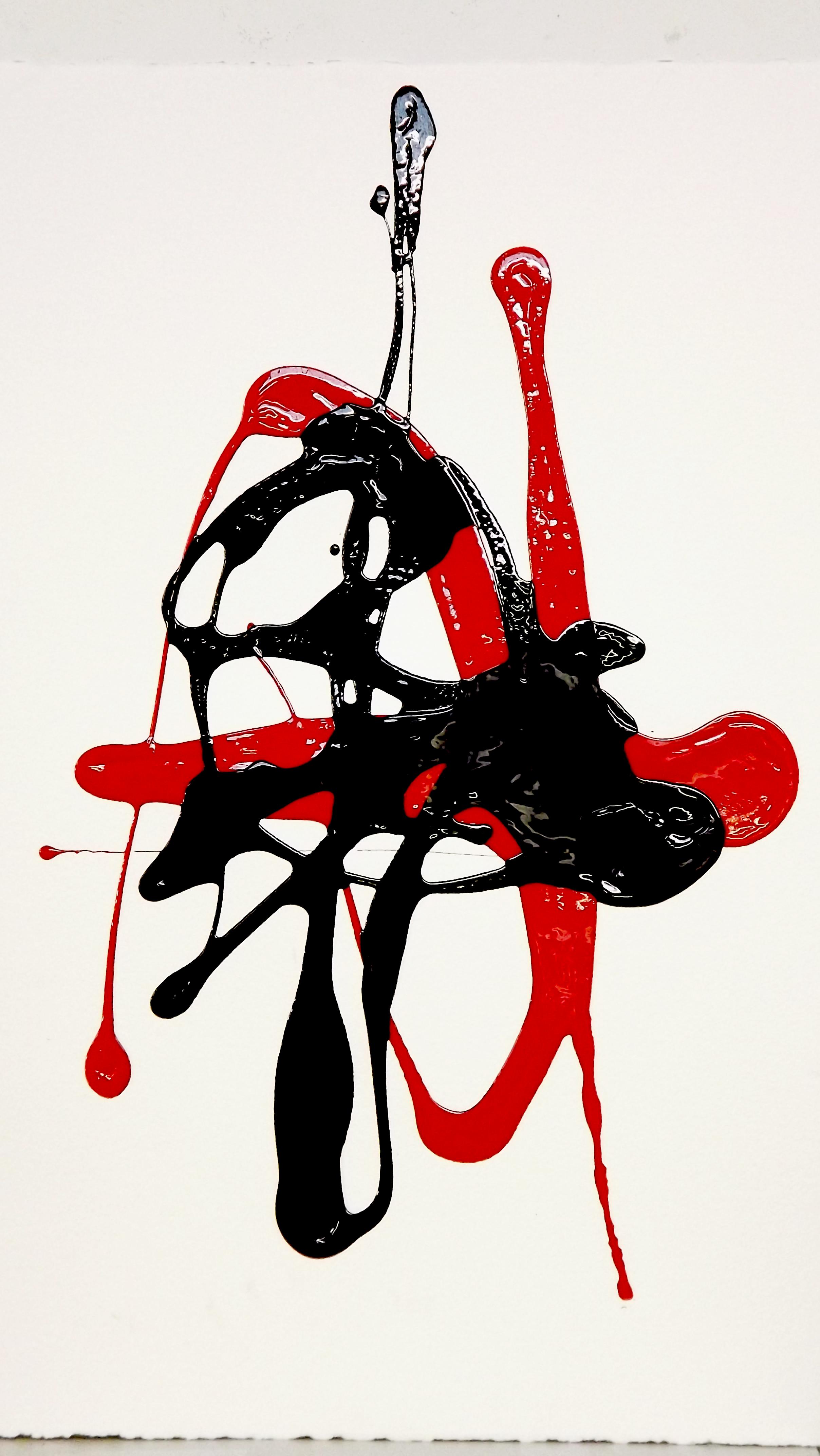 Black & Red #3 copy.jpg
