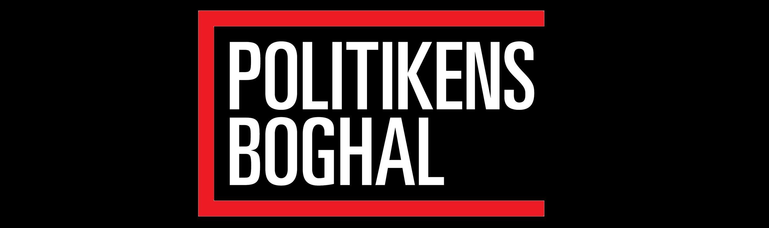 Politikens Boghal.jpg