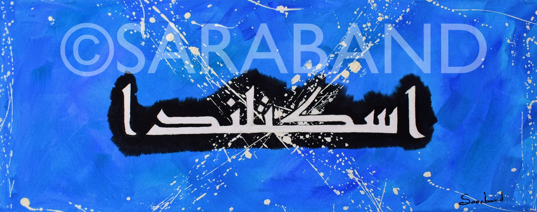 """AS-SKUTLANDA"" (""Scotland"" in Arabic) - 20x50cm, oil on canvas - £250  (ORIGINAL SOLD - BUT PRINTS ARE AVAILABLE)"