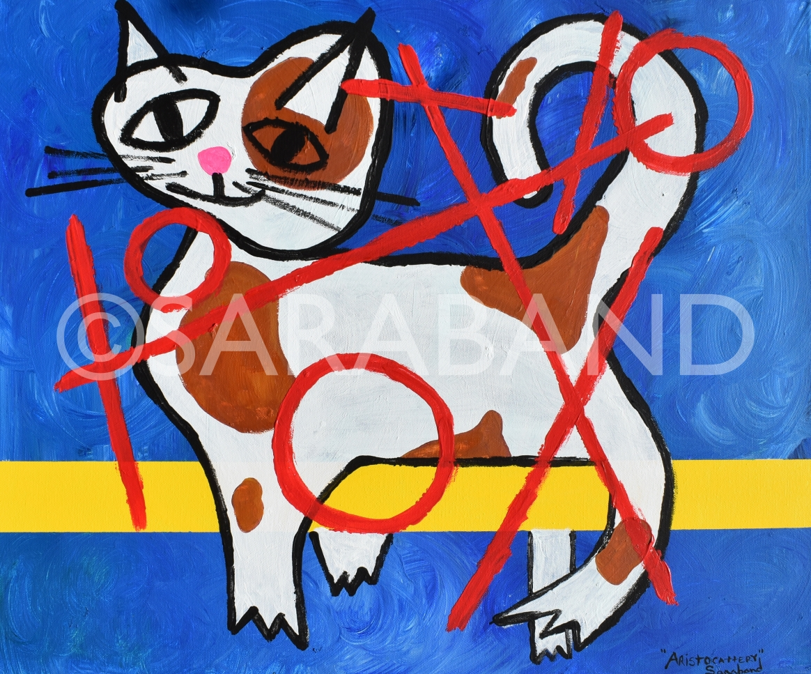 """ARISTOCATTERY"" - 60x50cm, acrylic on canvas - £350"