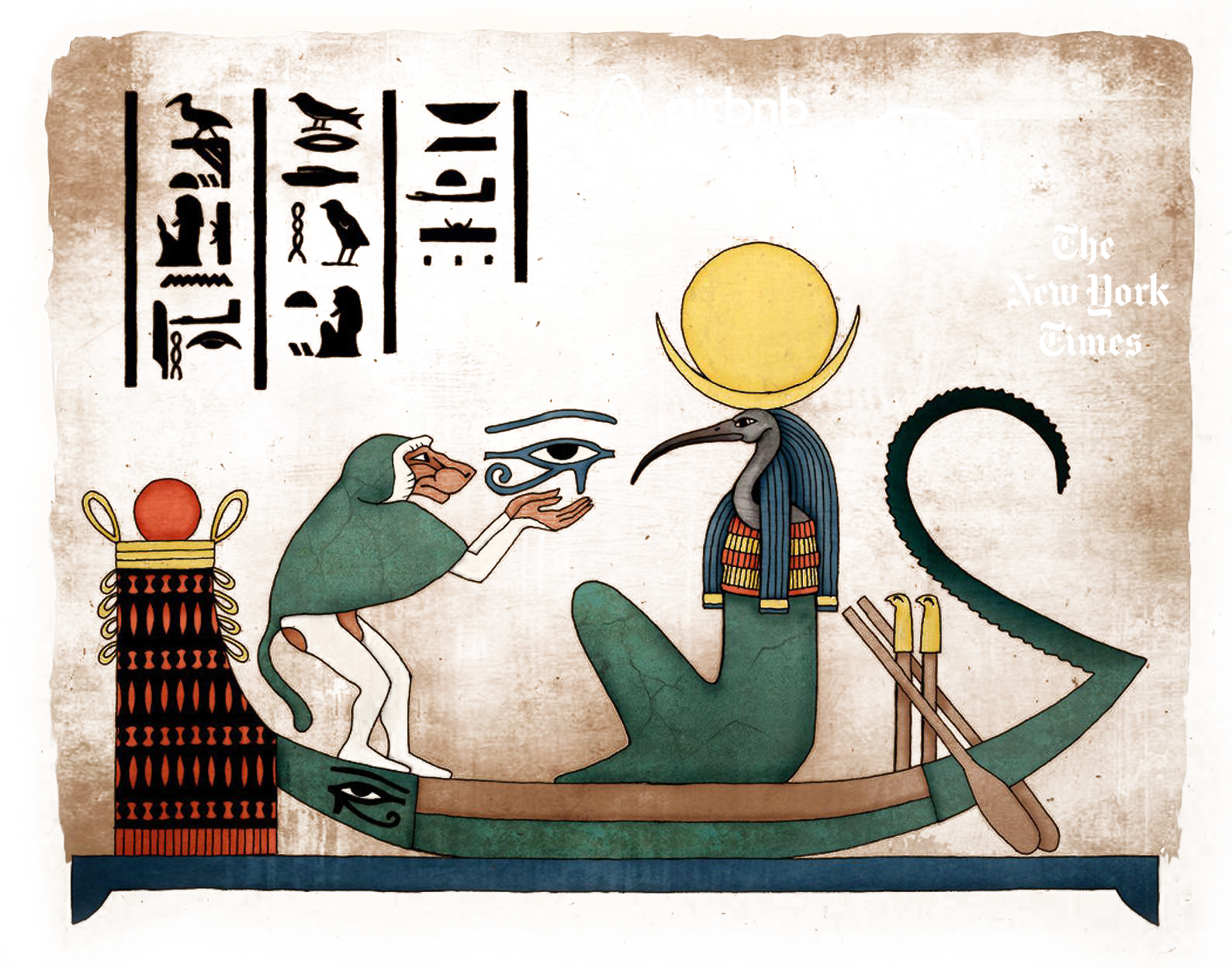 egypt2.png