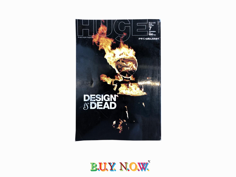 hugemagaine2cover.jpg
