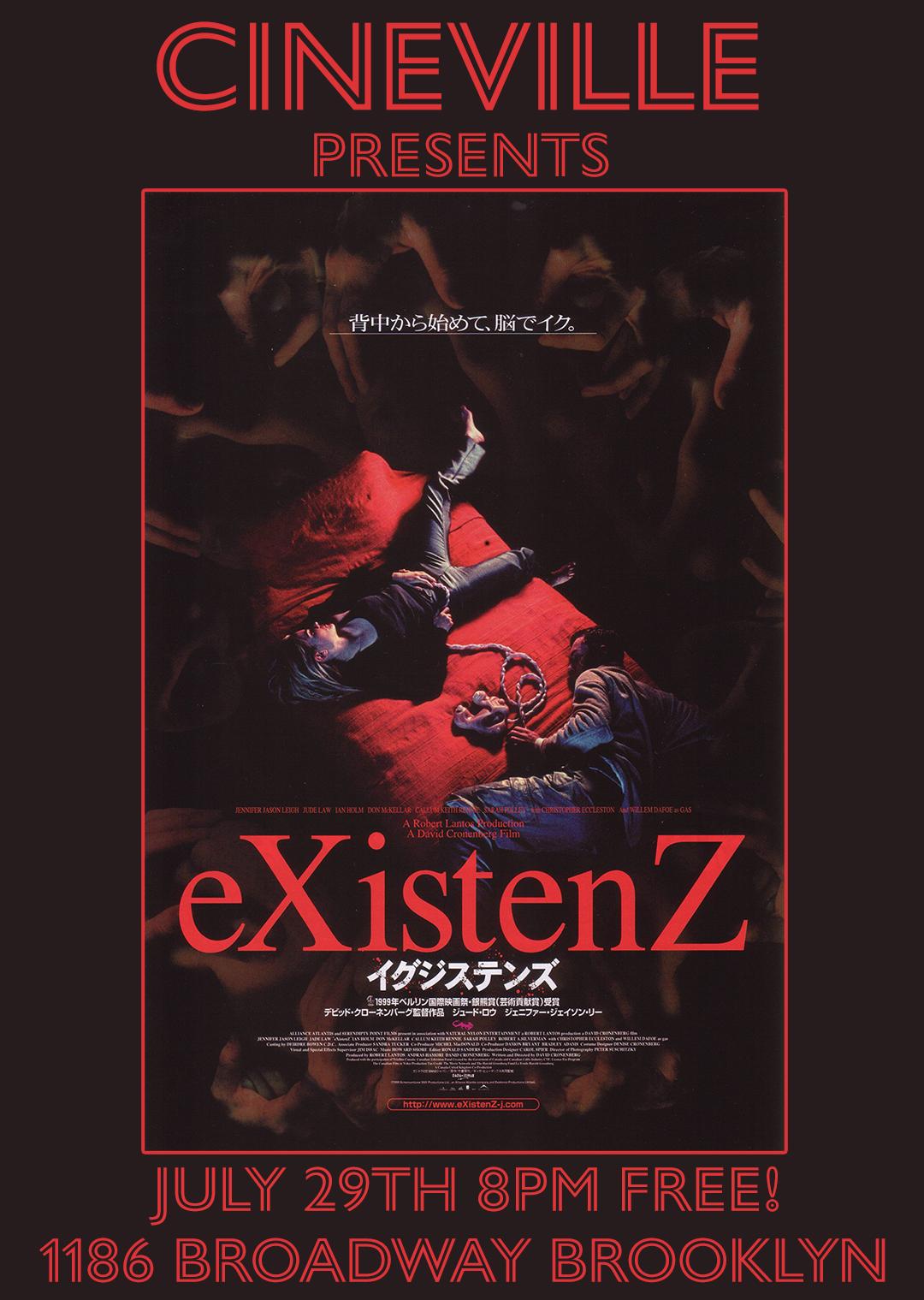 existenz_jp_movie_poster.jpg