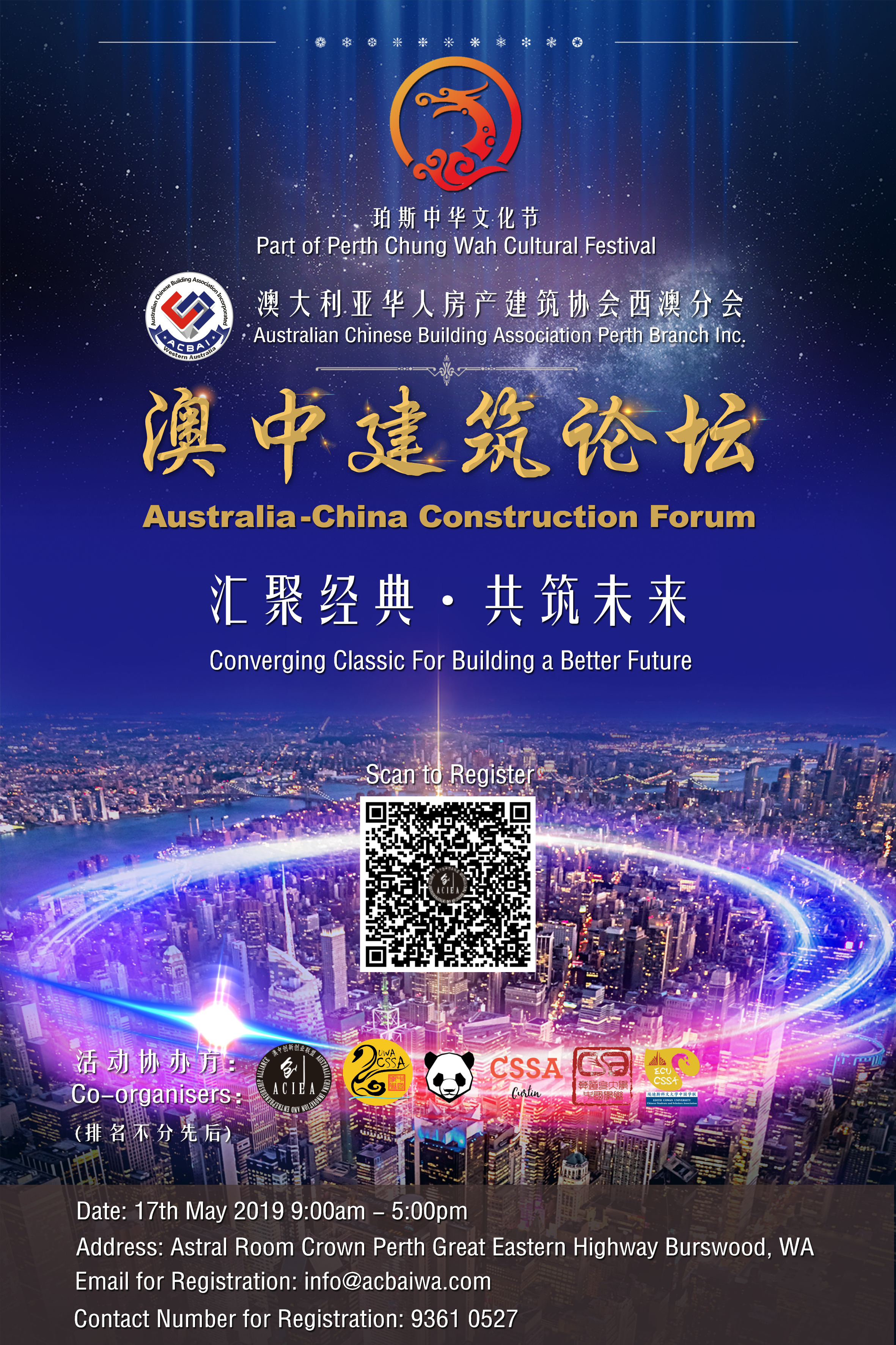 "Australia-china construction forum - Astral Ballrooom, Crown Perth9am - 5pm Friday 17 May 2019FREE forum, featuring local and international speakers on a range of topics including Chinese & Australian building styles and incorporation of '""fengshui"" principles in architectural design.Register your attendance with Australian Chinese Building Association Perth on 9361 0527 or info@acbaiwa.comFor more information visit https://www.acbaiwa.com/This is a free event - registrations are essential and strictly limited"