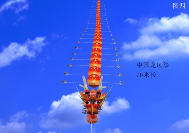 Kite_578645374 (002).jpg