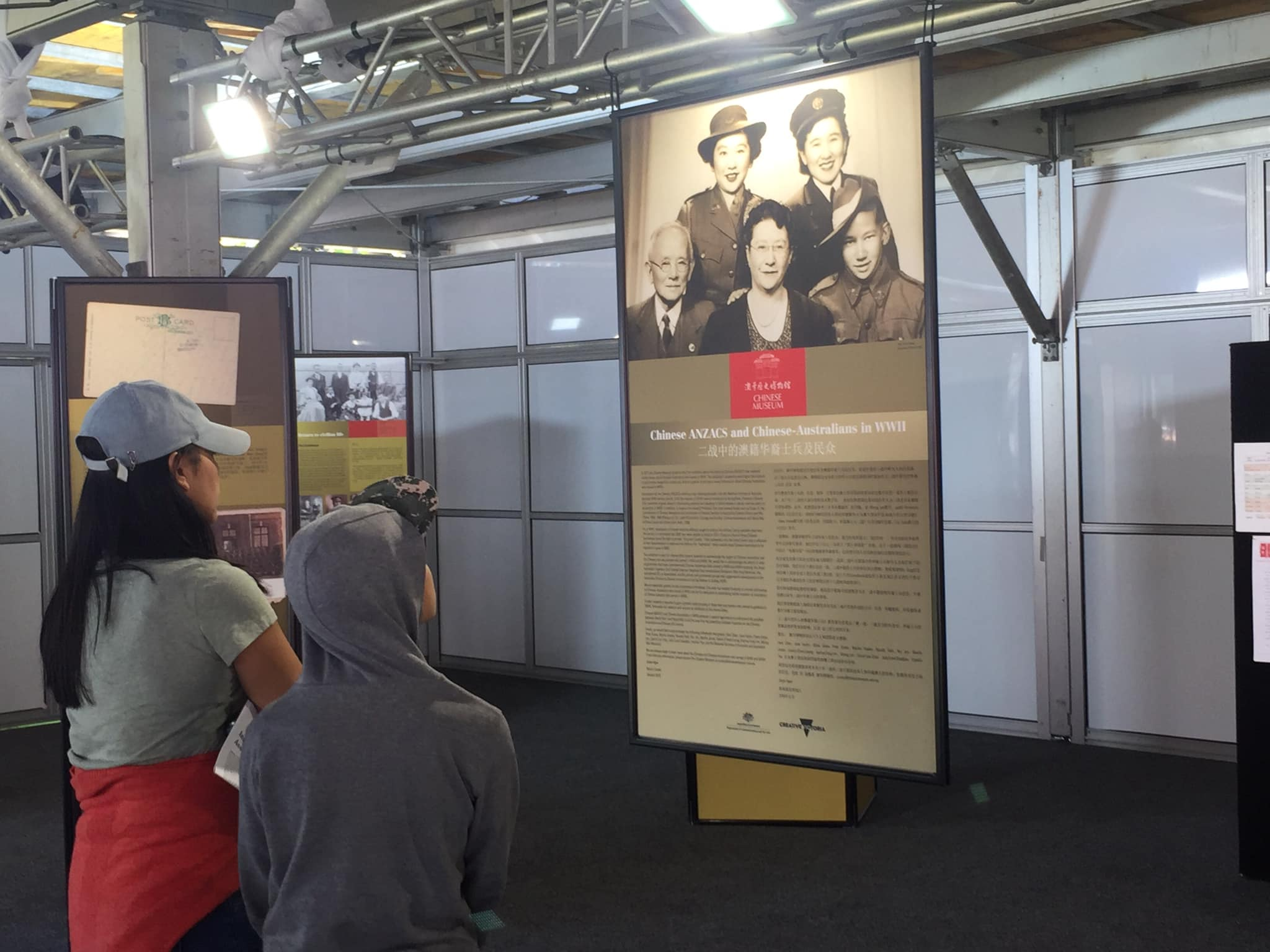 The Chinese Anzac Exhibition