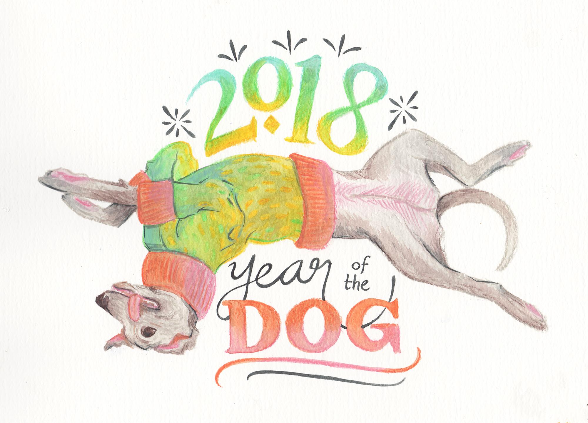 2018-postcard.png